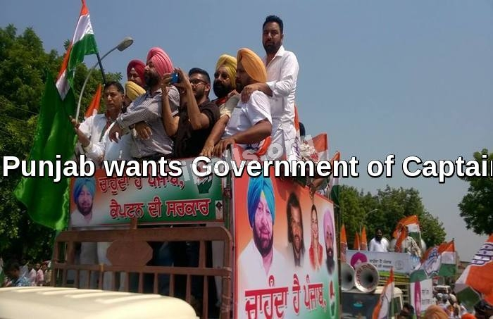 Punjab Congress Claims Position number One, Feels no Worry of Jagmeet Brar